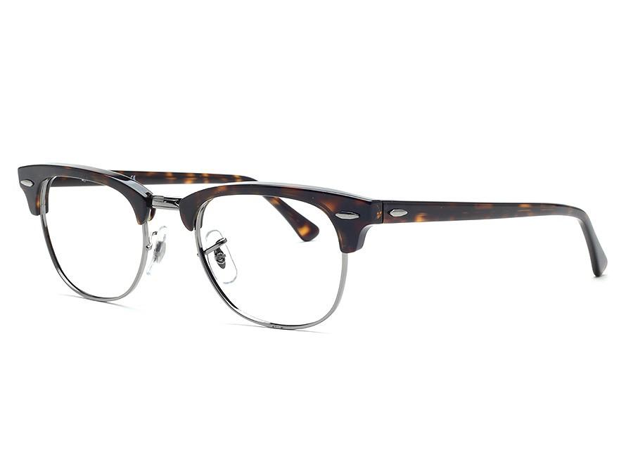 ray ban brille online kaufen