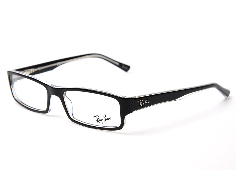 ray ban brille rb 5246
