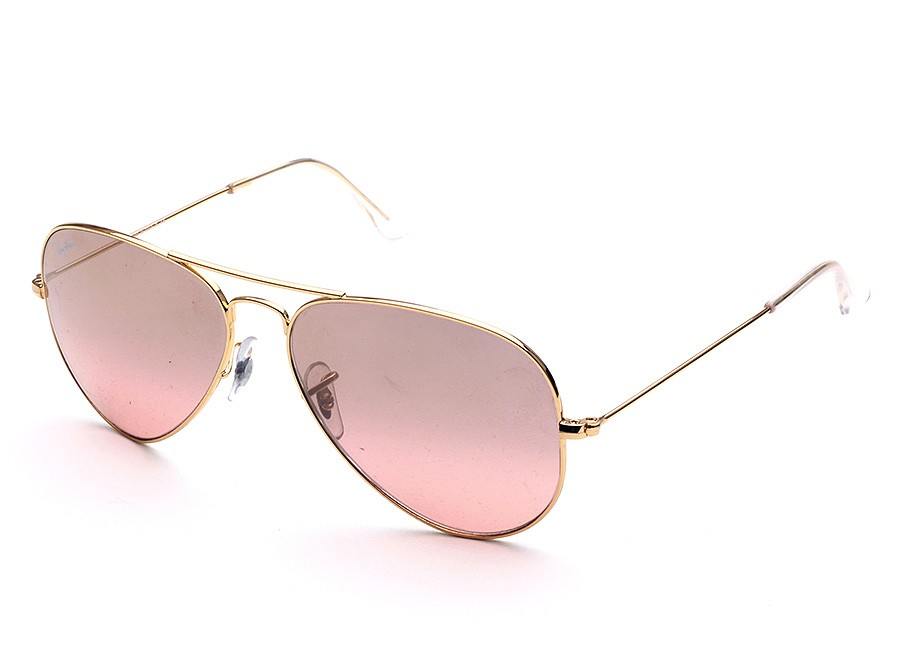 ray ban sonnenbrille aviator small